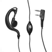 Casca cu microfon PNI HS81 cu 2 pini compatibila cu statia PNI HP8001 si statiile radio Kenwood si PNI